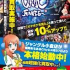 雑誌広告02