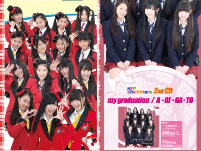 CD発売告知ポスター
